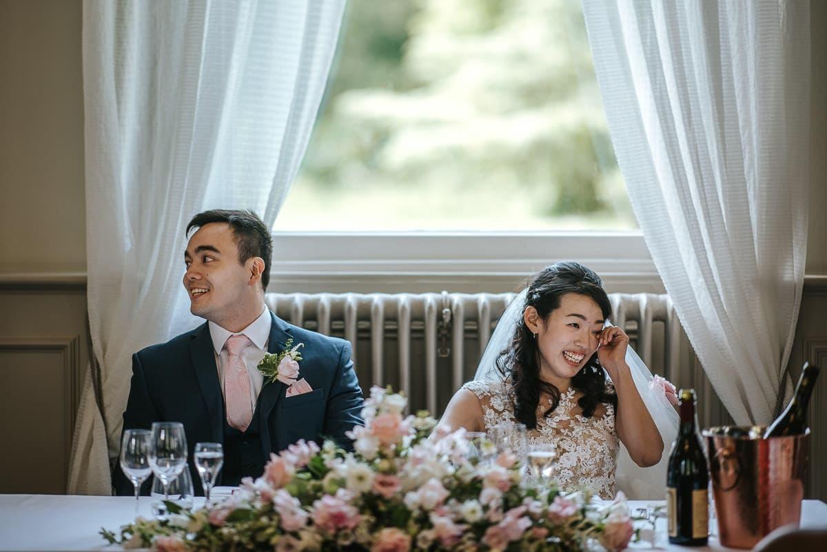 morden hall wedding speeches bride and groom